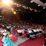 auditorium bbdu