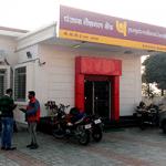 pnb bank in bbdu campus