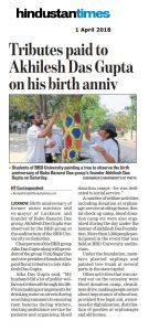 BBDU in Hindustan Times