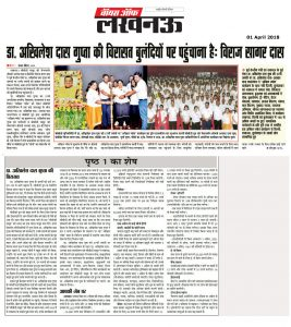 voice-of-lucknow-