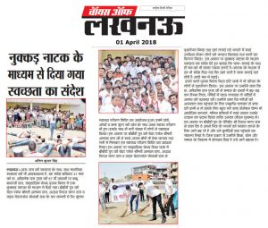 voice-of-lucknow