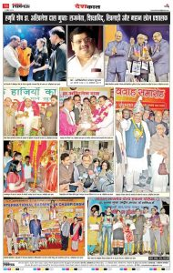 voice-of-lucknow-news