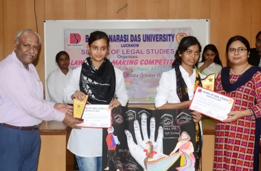 Law Poster Making Competition